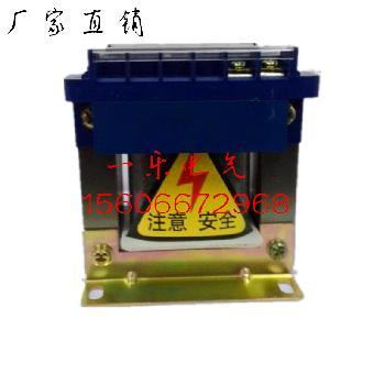 单相隔离变压器bk-10kva380