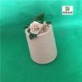 鸿林纺织意彩app供应亚麻棉纱11支15支机织用纱