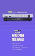 中山-青云9进9出网络中控HDMI视频矩阵-