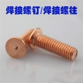 m3拉鉚螺母 銅壓鉚螺母哪里買