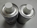 150毫升母婴油圆形铁罐、诚赫宝贝母婴油铁罐包装