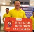 南京苏宁:不要私装壁挂炉,严禁拆卸燃气表
