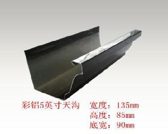 株洲别墅彩铝屋面排水组织成品天沟檐槽