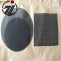 南昌PVC造粒過濾網黑絲布人字網鐵絲過濾網鐵布