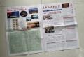 南京海報印刷知識