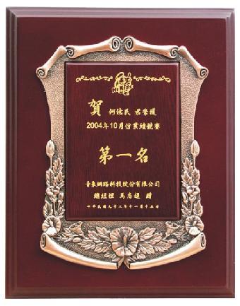上海木质奖牌定做 三好学生奖牌 先进集体奖牌价格