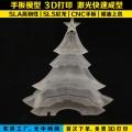 東莞常平工業級3D打印手板模型