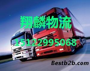 天津到鞍山搬家_天津到鞍山搬家公司大件运输公司13920349