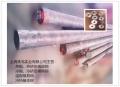 熱打模具鋼HD鋼熱打模具鋼HD鋼HD模具鋼熱處理