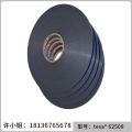 正品膠帶廠家直銷德莎62508雙面膠一般粘接膠帶