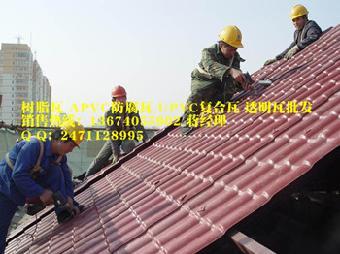 佛山/关键字:江西民房改造瓦树脂仿古瓦装饰工程树脂瓦