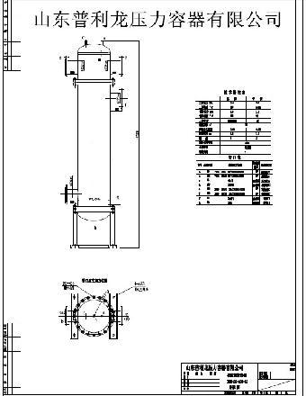 波纹管换热器结构