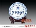 16寸陶瓷紀念盤 陶瓷紀念盤加字