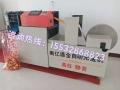 山東青島數控元寶機自動疊元寶機折元寶機器