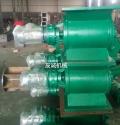 供應yjd16A星型卸料器、葉輪給料機