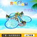 云南昆明農家樂里的大型充氣水滑梯吸引好多小朋友