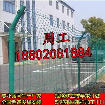 深圳高速公路护栏网 厂区围栏网