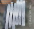 HM1熱鍛模具鋼 HM1壓鑄模具鋼HM1壓鑄模具鋼