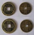 高價交易古錢幣?廣西南寧高價交易?
