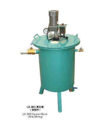 真空桶是东莞市利鑫机械有限公司的主要生产产品