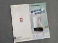 折頁印刷 折頁印刷廠南京折頁印刷 南京折頁印刷廠