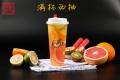 深圳專業漢堡奶茶飲品培訓 漢堡飲品設備飲品批發
