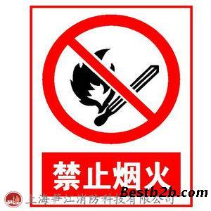 上海消防工程承包消防维修金山区灭火器充气维修价格