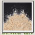 銘域造紙用木粉的要求 密度板木地板用木粉