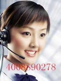 指定)长沙三洋微波炉售后维修电话 服务无极限