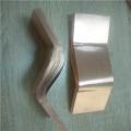 铜箔软连接 铜箔软连接 金属软连接金泓值得信赖