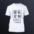 唐山畢業T恤定制