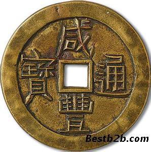古钱币/联系我时请说明来自志趣网,谢谢! 关键字:南京古钱币历年成交...