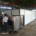 振科低温热泵烘干机采用再生循环热泵除湿模式自然干