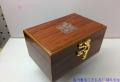 掌珠木盒定做生產廠家13年專注