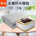 水暖電熱毯雙人水循環水暖毯家用電褥子安全無輻射