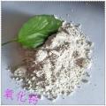 生產制革用氧化鈣 脫硫氧化鈣 加氣磚用生石灰粉