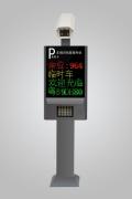 车牌识别系统小区停车场高清摄像?#20998;?#33021;收费管理道闸门