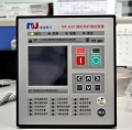 浙江南瑞 南宏電力NR-610系列微機保護裝置