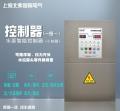 水泵控制柜生产 远程水泵控制器 全中文液晶显示