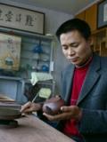 尋找周榮金老師的真品紫砂壺
