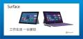 杭州微软平板4代电脑电池鼓包了怎么办换一下电池多少