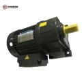 成鋼小型減速電機E22-200-50S匠心生產