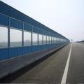 周口高速公路声屏障厂区金属隔音板-冷却塔声屏障报价