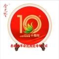 周年活動禮品紀念盤定制公司活動慶典陶瓷紀念盤批發