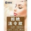 廣州超凡醫藥科技有限公司