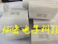 美國CDE無感吸收電容941C10P47K-F