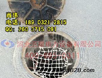 天津检查井防坠网安装 窨井防护网厂家价格