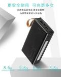 聚合物金屬手機移動電源 私模20000毫安充電寶