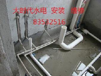 南通专业水管维修 上下管道安装