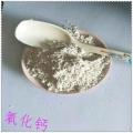 兆堃供應生石灰粉 水泥混凝土用氧化鈣 活性氧化鈣